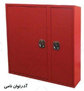 جعبه آتش نشانی ATC5