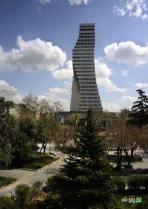 برج جام ملت شریعتی