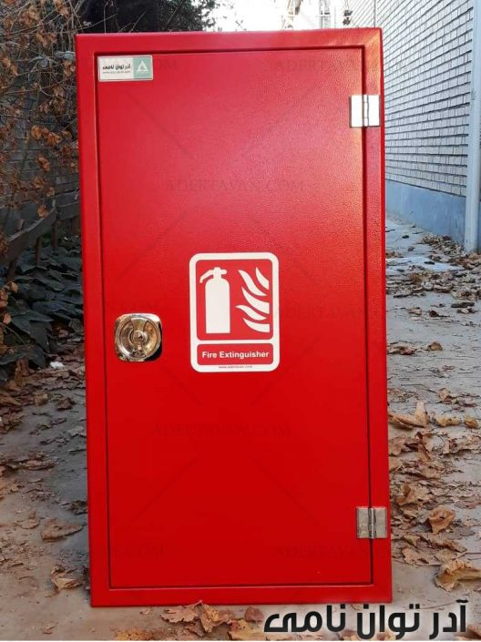 جعبه کپسول آتش نشانی آدرتوان نامی