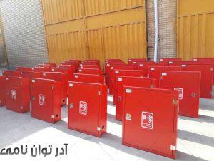 جعبه آتش نشانی دانشگاه امام محمد باقر